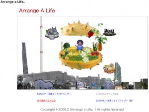 スクリーンショット 2014-11-09 20.40.37