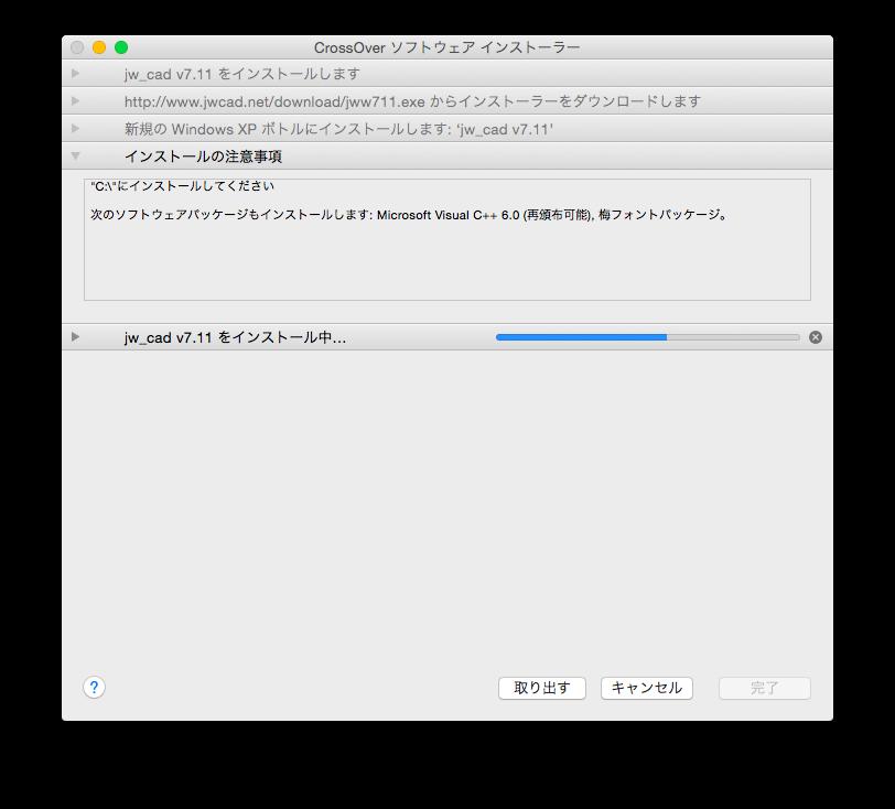 スクリーンショット 2015-02-05 20.43.55