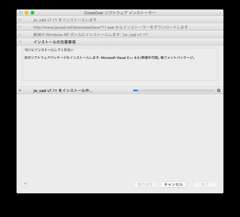 スクリーンショット 2015-02-05 20.42.56