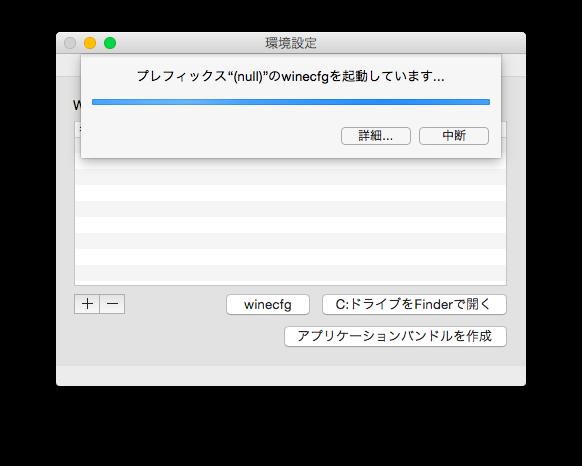 """プレフィックス プロセス""""sh""""は、予期しない状態で終了しました。(pid:20740, status:1)"""