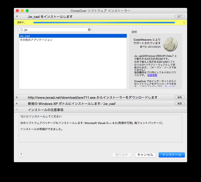 スクリーンショット 2015-02-05 20.42.48