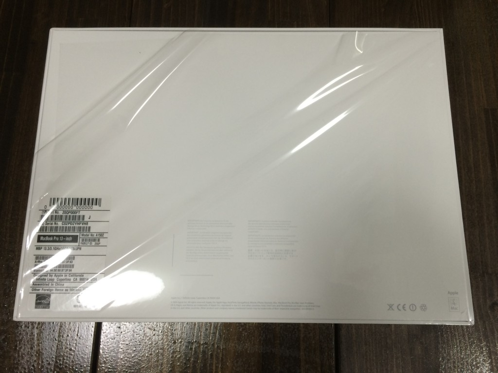 2015-03-19 22.49.09 MacBook Pro(Early 2015)