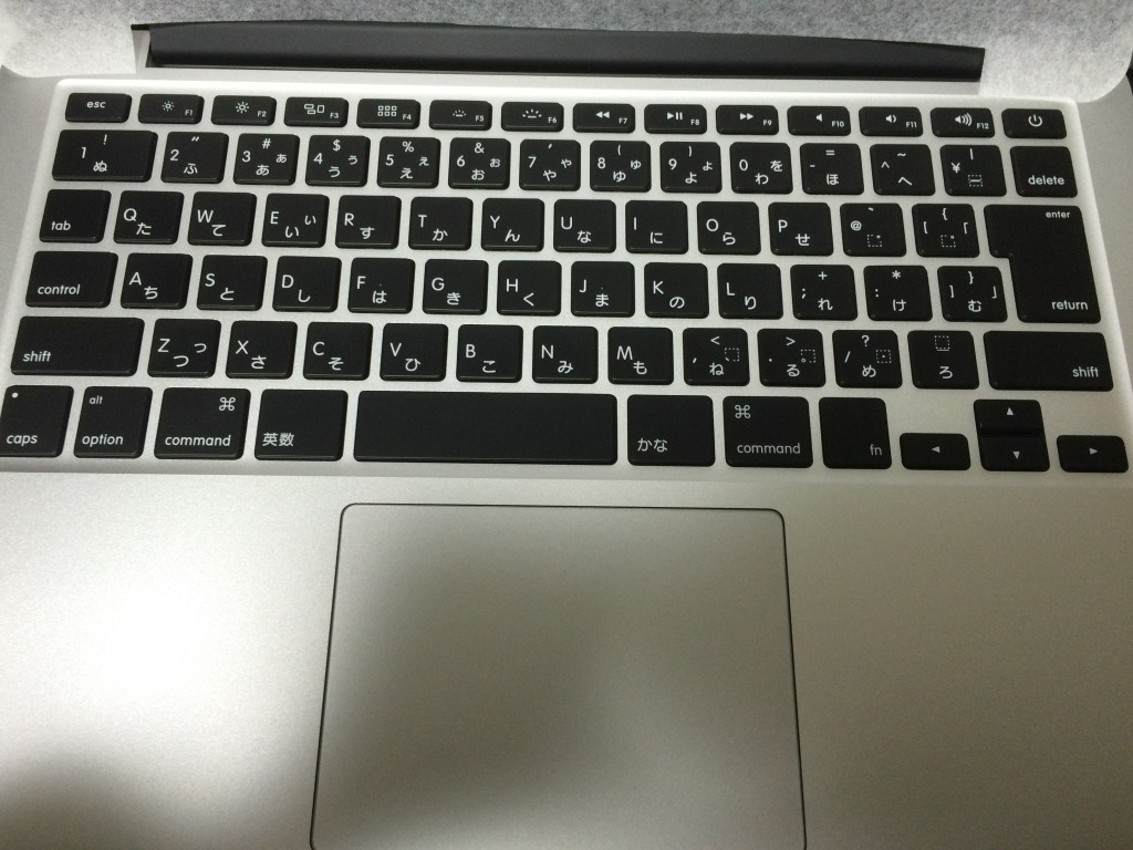 MacBook Pro(Early 2015)2015-03-19 22.53.03