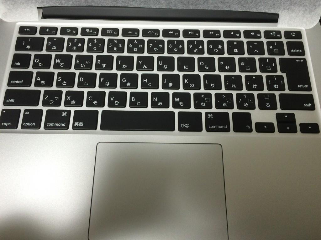MacBook Pro(Early 2015)2015-03-19 22.53.03
