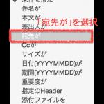 スクリーンショット 2015-04-12 19.29.44