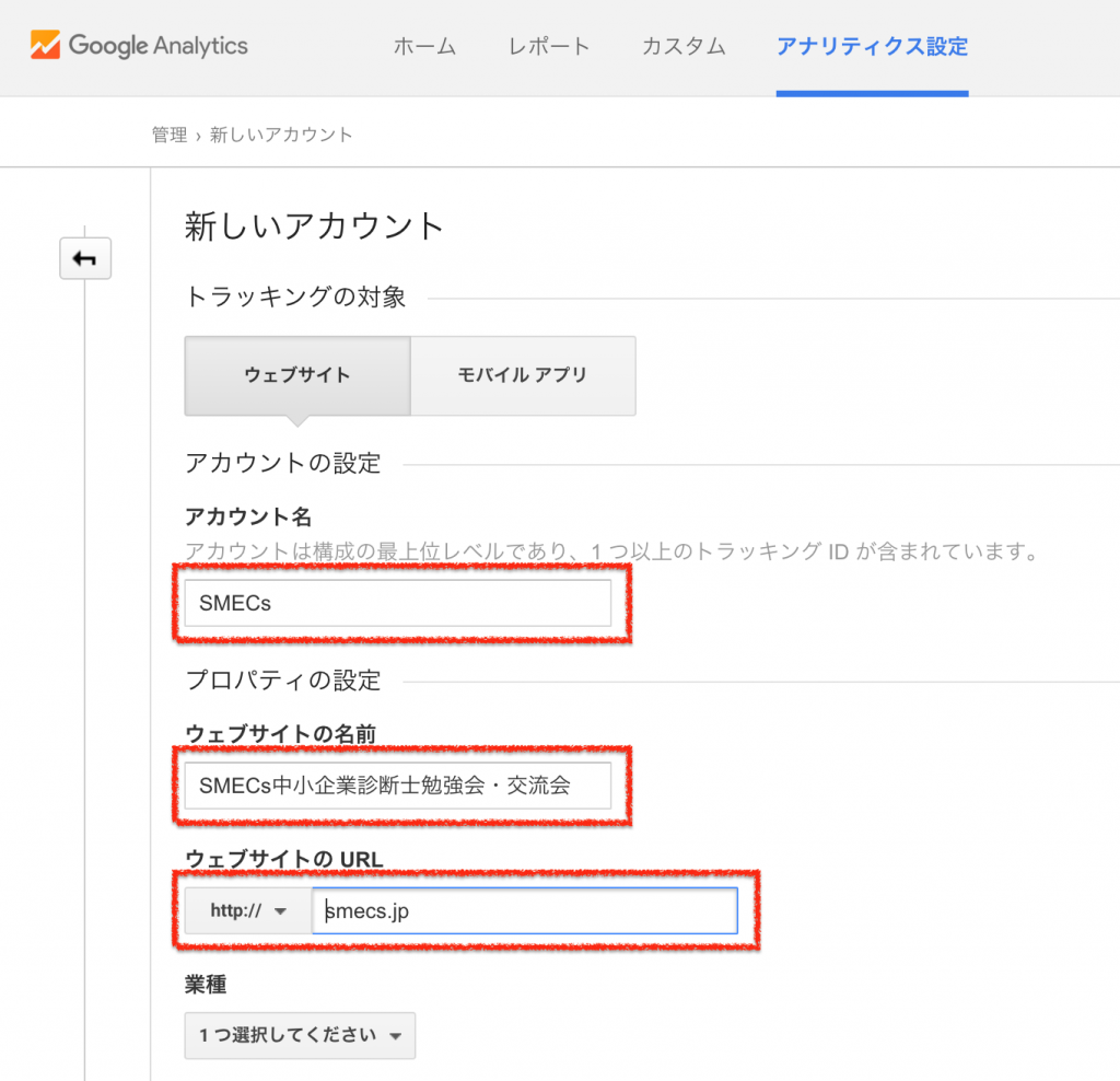 WordPressプラグイン GoogleAnalytics で分析4