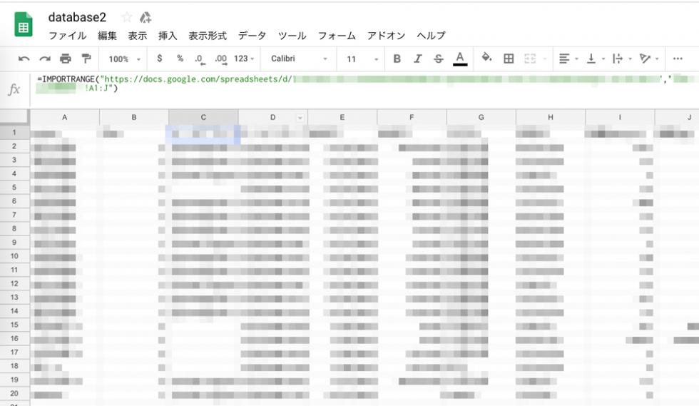 googleスプレッドシートIMPORTRANGE