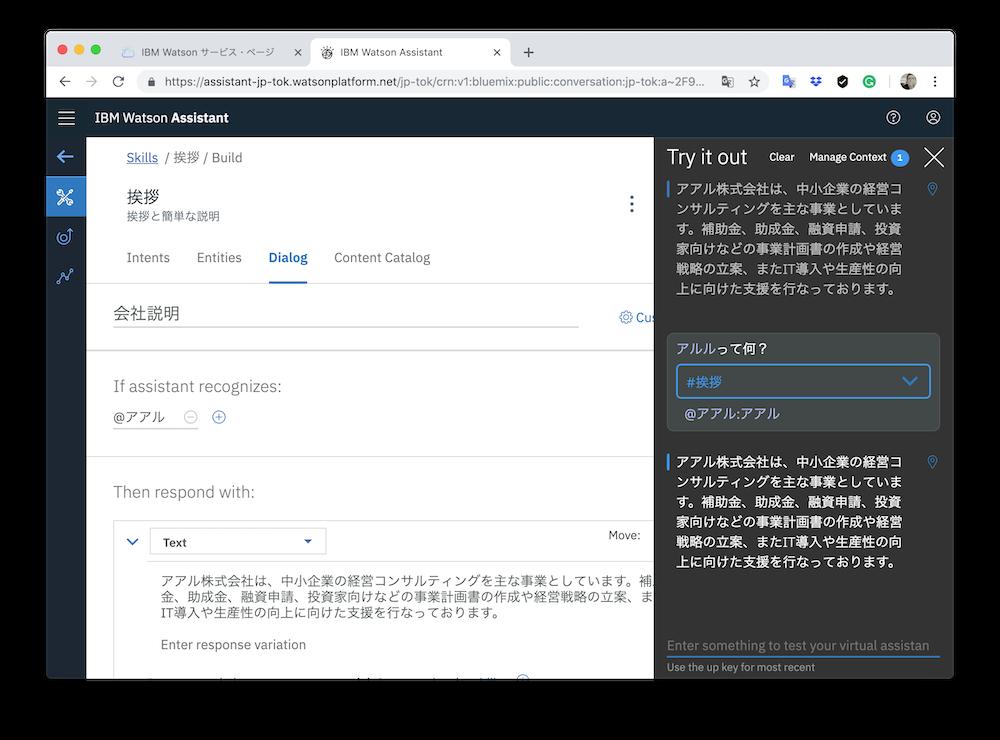 WEB IT 中小企業診断士 WordPress AI LINE ハンノマライフ