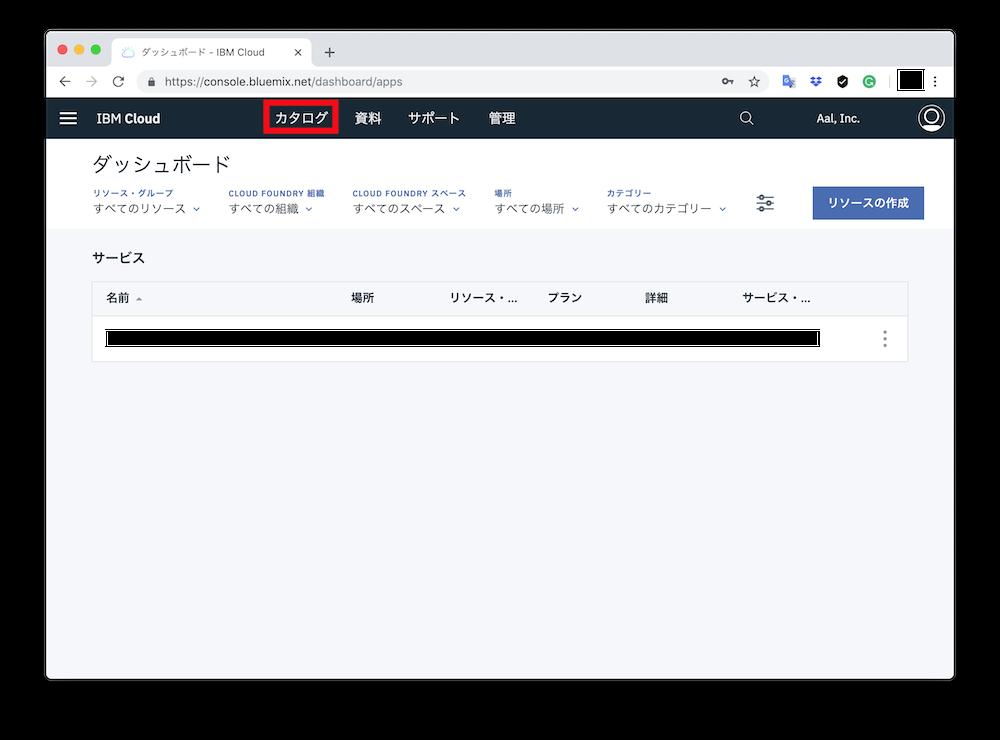 Watson AI Tensorflow python 中小企業診断士 WEB IT