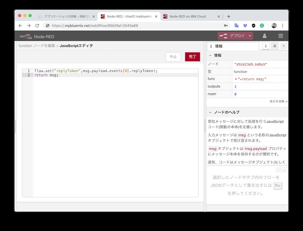 WEB IT 中小企業診断士 WordPress sugiyamayoshiakijp ハンノマライフ