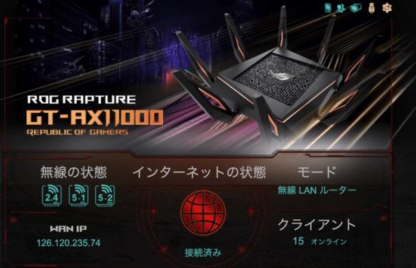 ROG Rapture GT-AX11000